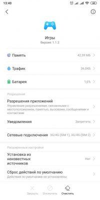 app-games-on-xiaomi