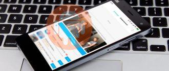 Как отключить рекламу на Xiaomi - пошаговая инструкция
