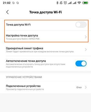 xiaomi-wifi-modem
