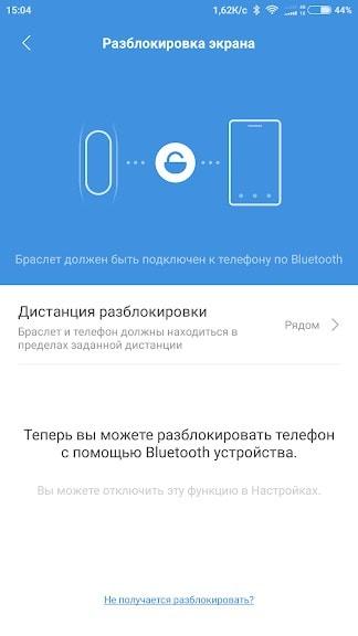 Инструкция для Mi Band 4 на русском языке - как пользоваться Xiaomi Smart Band 4