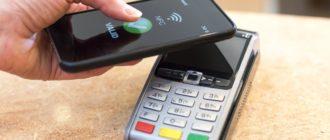 Недорогие телефоны с NFC - 10 лучших предложений смартфонов