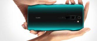 Xiaomi Redmi Note 8 Pro - бюджетный смартфон с мощной камерой