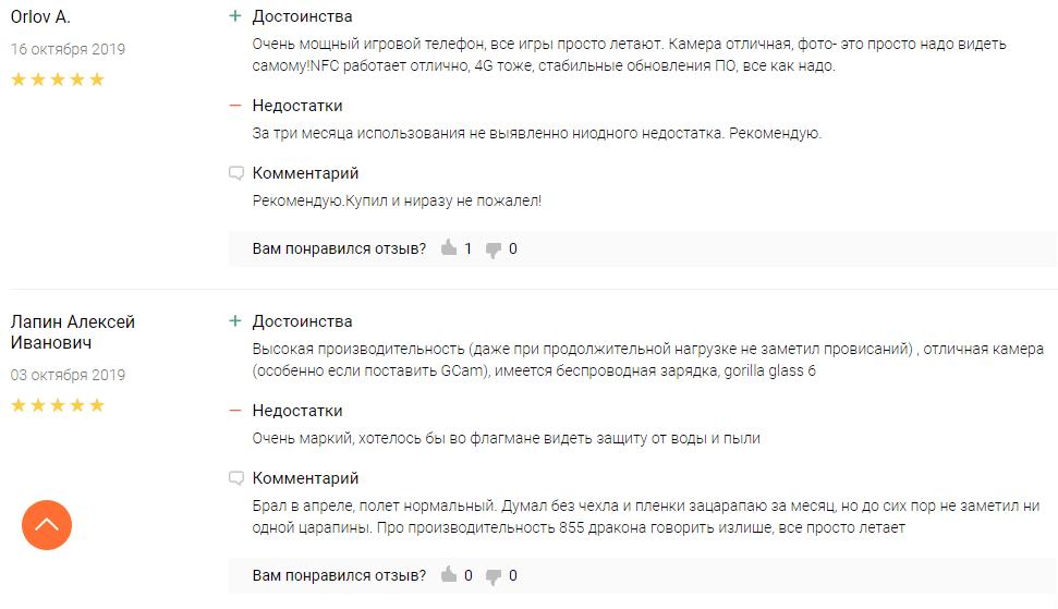 Сравнение Xiaomi Mi 9, Mi 9 SE, Mi 9T и Mi 9T Pro - какой лучше