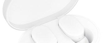 Инструкция для Xiaomi AirDots - используем беспроводные наушники